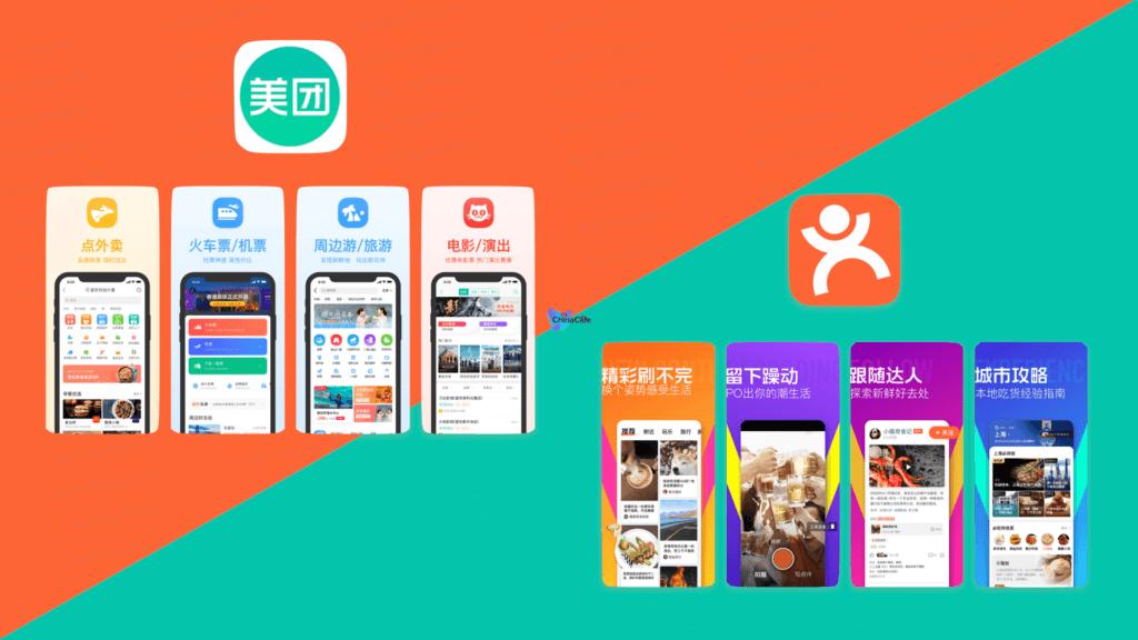 Meituan App, Meituan Dianping, meituan introduction, introduce meituan app
