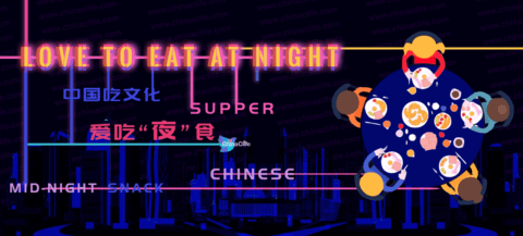Chinese like to eat at night, Chinese eating culture, China's night dining consumption