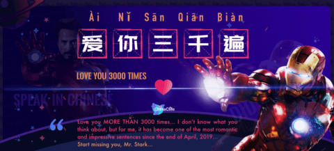 爱你三千遍,love you three thousand in Chinese, love you 3000 in Chinese, marvel's movie 2019, the avengers, the avengers 4 end game