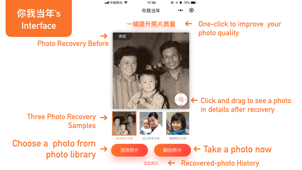 AI Photo Recovery to HD Photos, Restore photos, Convert to HD photos without photoshop