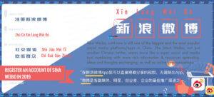 China Sina Weibo 2019, Chinese Weibo, Free Chinese Word Card Study
