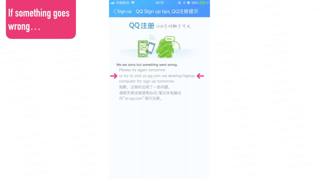 daftar akun QQ 2019, daftar QQ 2019, daftar QQ International, akun QQ untuk pubg, daftar QQ dengan ponsel, daftar akun QQ di luar negeri