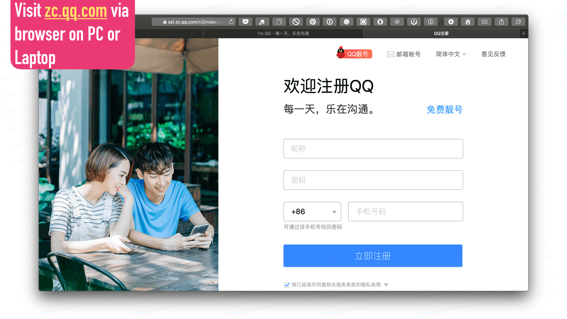 Id register qq How to