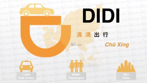 Didi chu xing, Didi, didi da che, ping che, car hitch