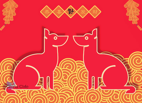 dog year 2018, Chinese new year 2018, lunar new year 2018