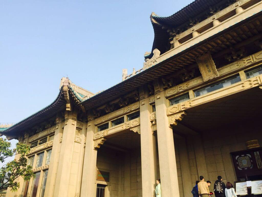 Top China University in Wuhan and its famous library.
