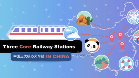 China's three core railway stations, China train station, China railway high-speed train