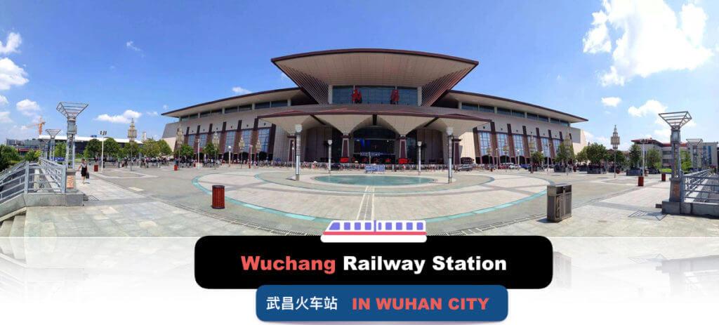 Wuhan Railway Station in Wuhan City, Hubei province, China.
