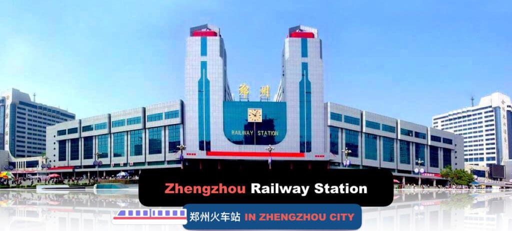 Zhengzhou Railway Station in Zhengzhou City, Henan province, China.