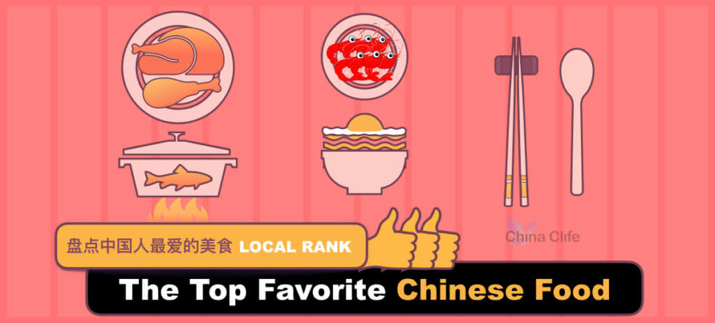 Most Loved Chinese Food Dishes By Local Chinese People