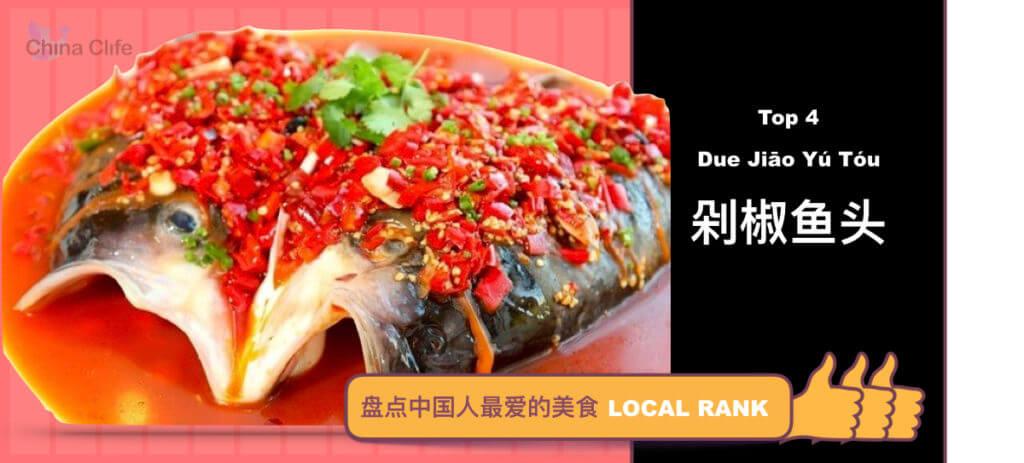 Top Favorite Chinese Food Dishes - Duo Jiao Yu Tou