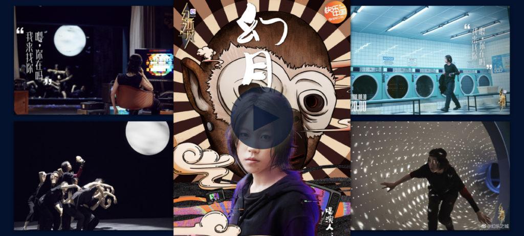 Magic Moon - performer Leah Dou in PhantaCity 2018 EP 4