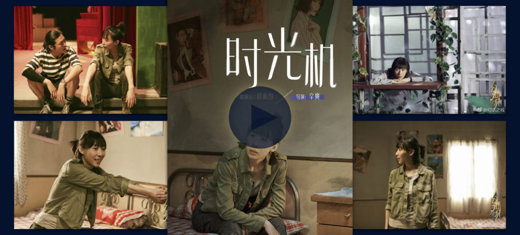 Childhood - performer Ren Suxi in PhantaCity 2018 EP 1