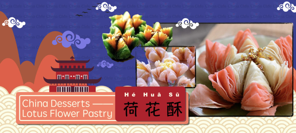 Chinese Pastry, Lotus Flower Pastry