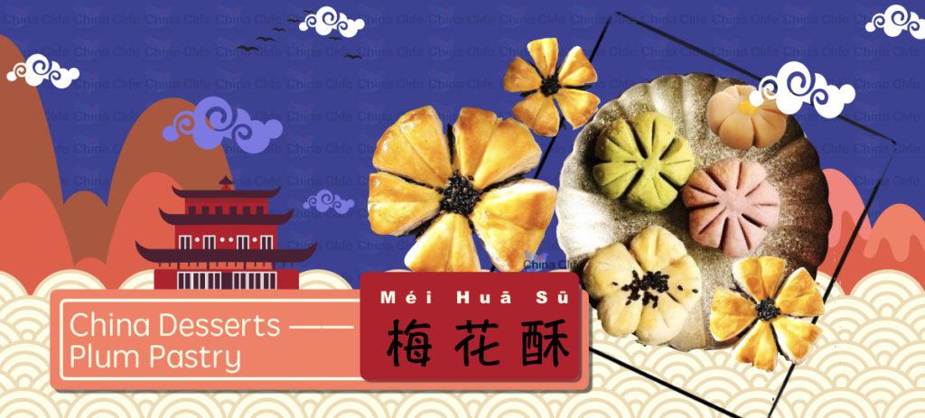 Chinese Pastry, Plum Pastry, Mei hua su