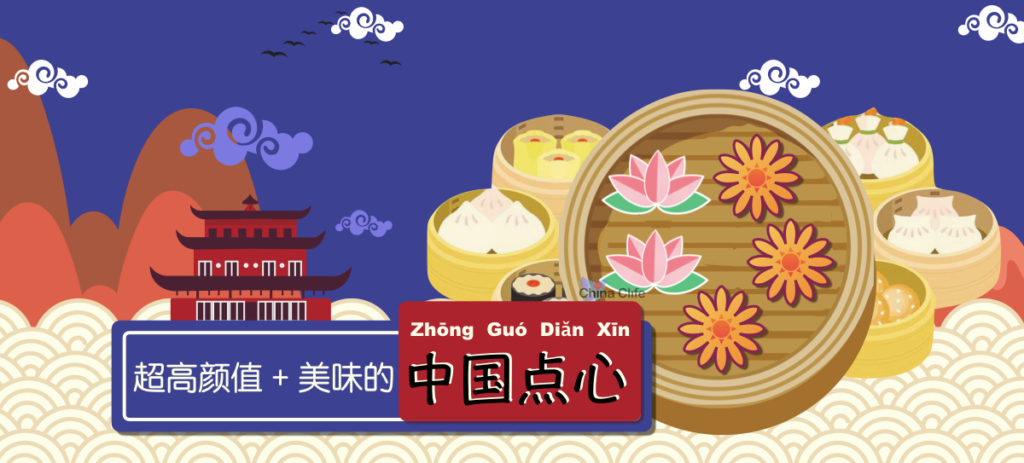 Chinese Pastries, Chinese Desserts, Chinese Cakes
