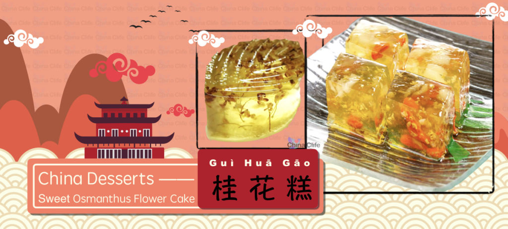 Chinese Pastries and cakes, Chinese Cakes, Sweet Osmanthus Cake, Gui Hua Gao