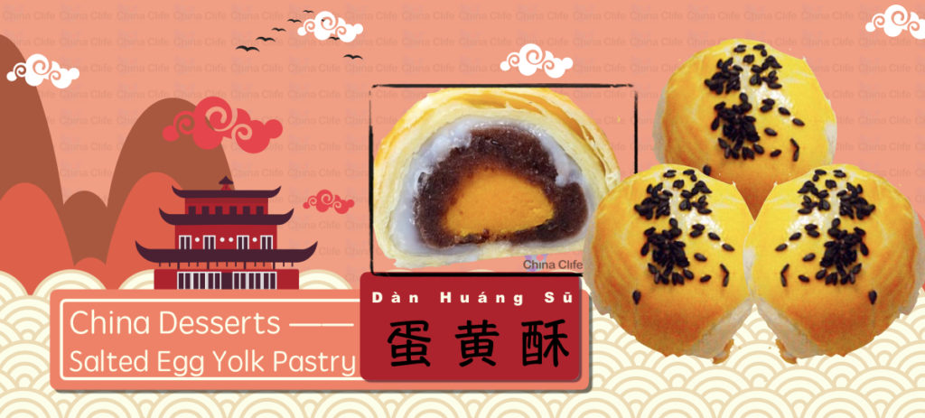 Chinese Pastries and cakes, Chinese desserts, Chinese cakes, Salted Egg Yolk Pastry, dan huang su