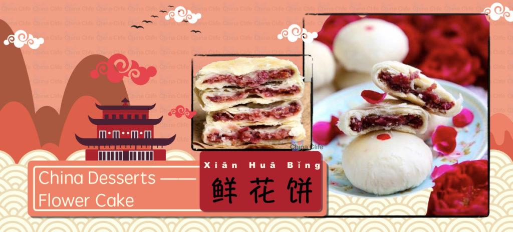 Chinese Pastries, Chinese desserts, Chinese cakes, rose flower cake, xian hua bing