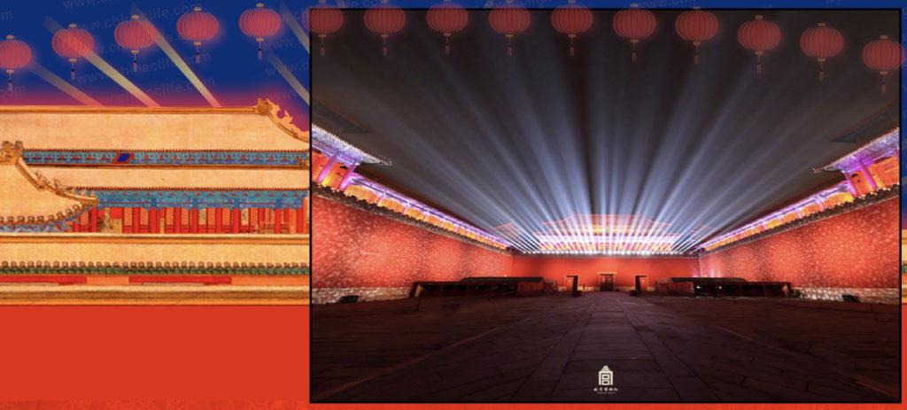 Forbidden City's Lantern Festival Night, Palace Museum, yuan xiao jie, shang yuan jie, zi jin cheng