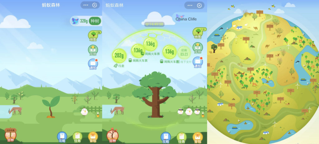planting trees on mobiles, plant trees online, ant forest, alipay