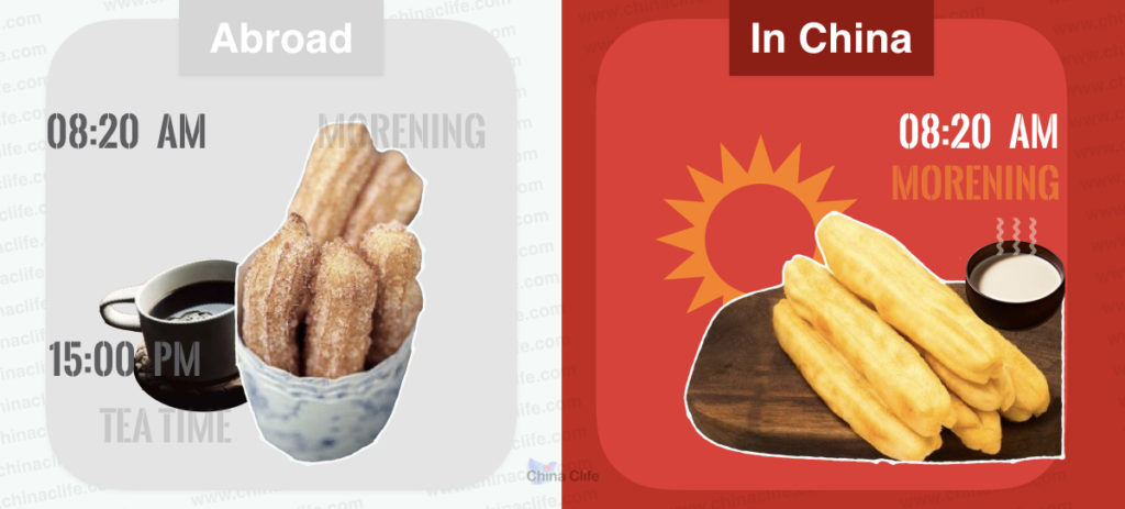 Learn Real Chinese Youtiao, Deep-fried Dough Sticks