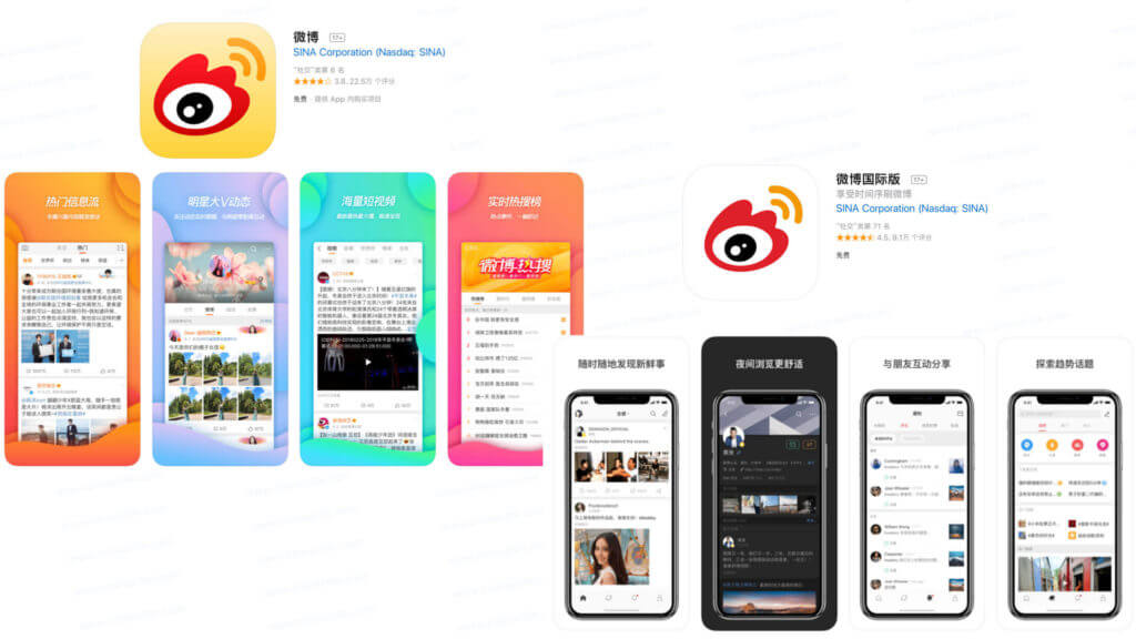 register weibo account 2019, sign up weibo 2019