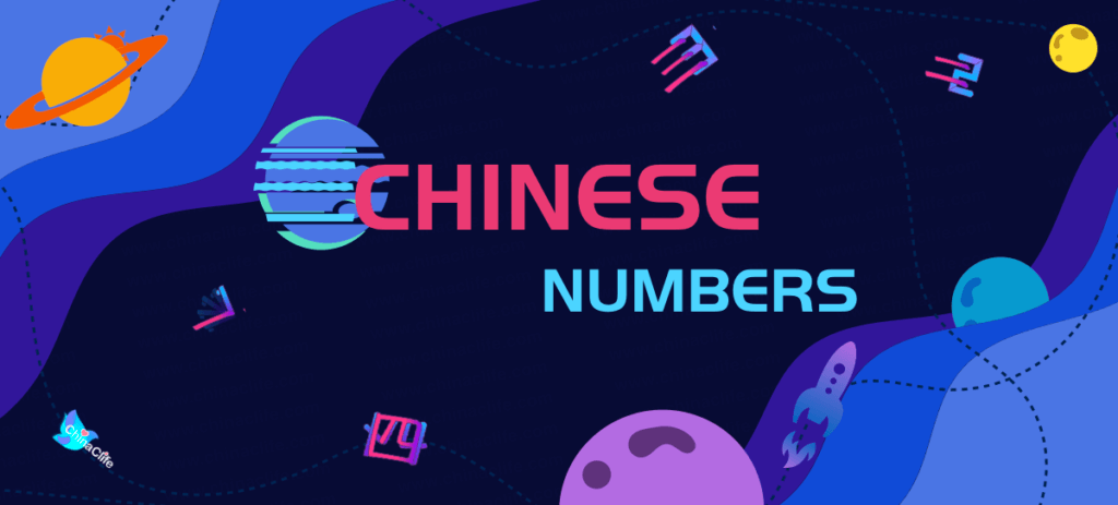 Better Count Chinese Numbers 0 to 10000, Better Counting Chinese numbers from 0 to 10000, Count Chinese Number, Count Chinese numbers 0, Count Chinese numbers 0 - 10