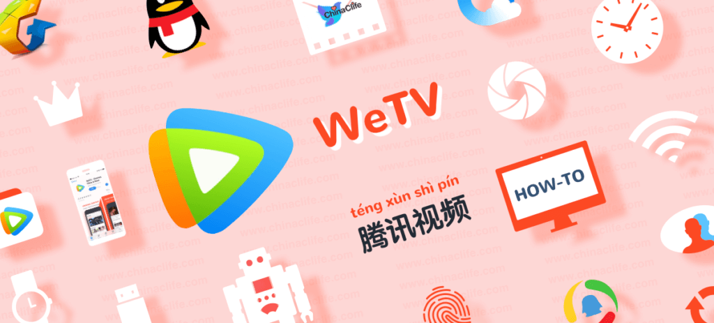 login to WeTV English app, how to login to WeTV app, sign up to WeTV, sign in to WeTV, register a WeTV account, register WeTV app