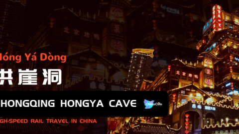 Start High-speed railway travel in China Chongqing Hongya Cave.