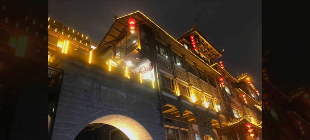 2019 High-speed railway travel to Chongqing Hongya Cave in China
