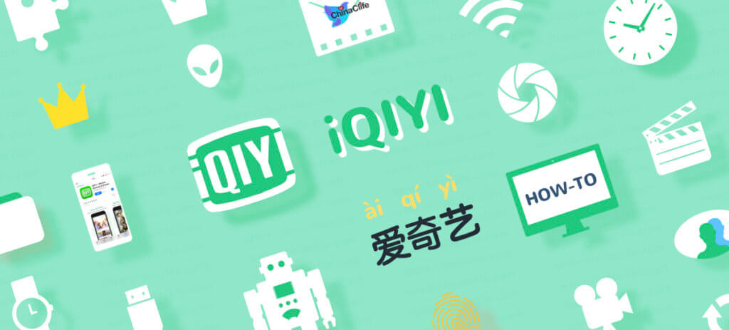 How to register iQIYI international account 2019 on mobile phone