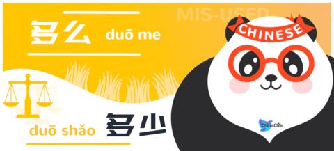 Distinguish Chinese Words 多么 and 多少