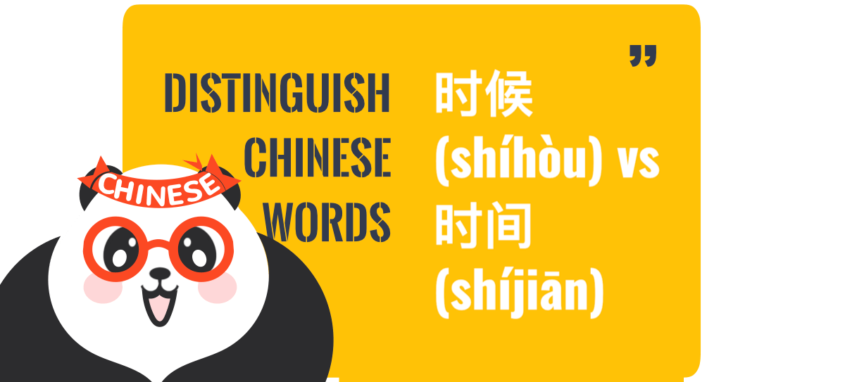 1. Start Your Chinese Self-Study from Words Comparison