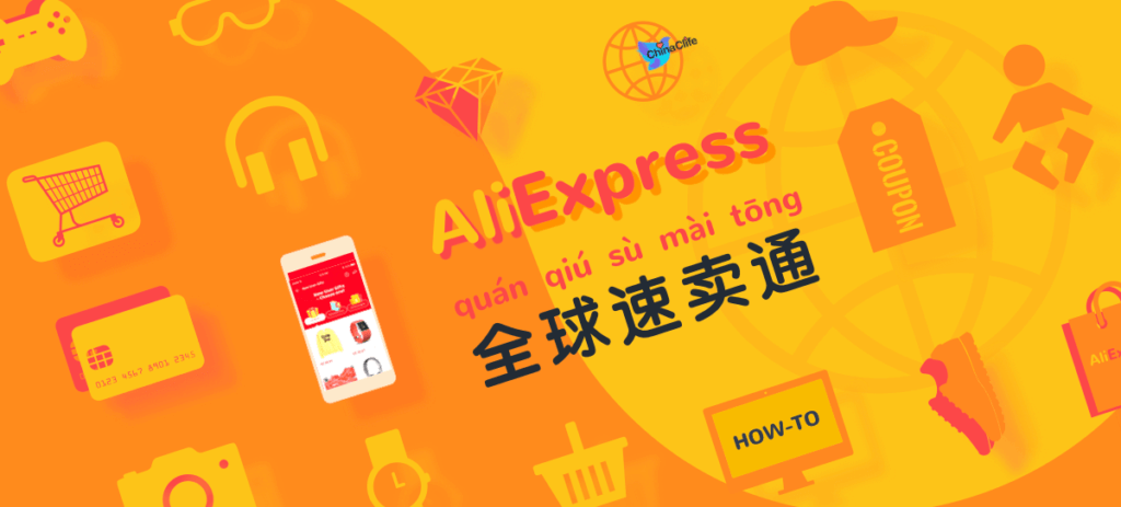 Learn How to Register AliExpress Buyer Account 2020