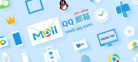 How to Register a QQ Email Account and Login