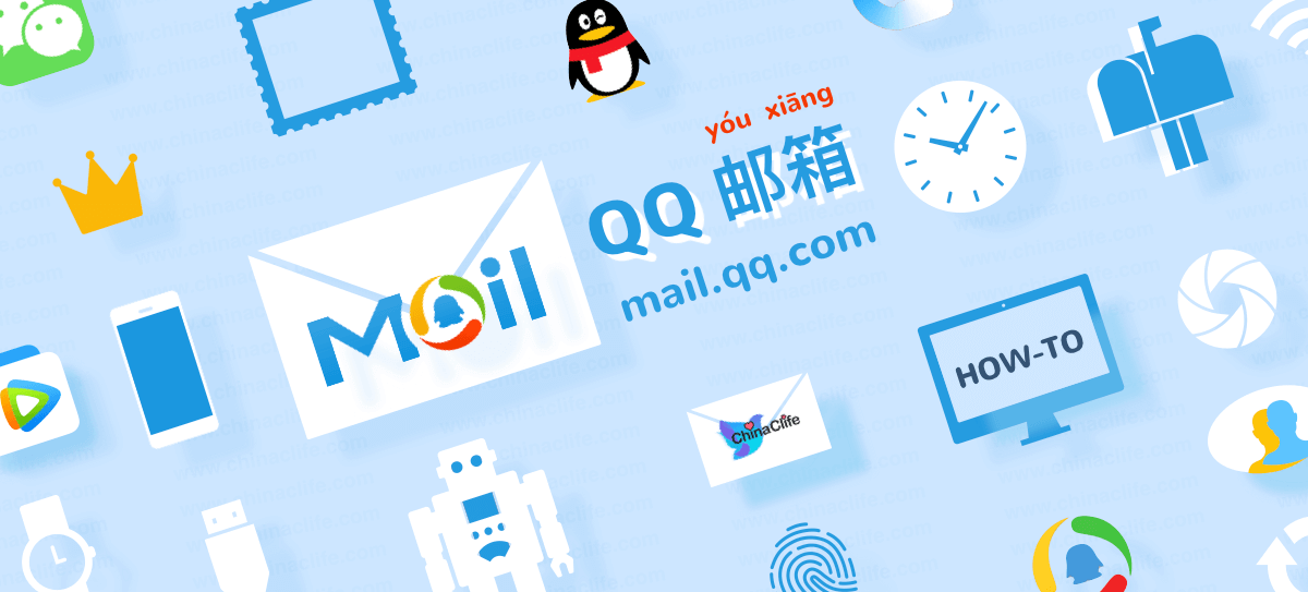 How To Register A Qq Email Account On Your Computer And Login Qqmail 怎样在电脑上注册并登录qq 邮箱 China Clife