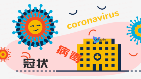 How to Say Coronavirus and Infections in Chinese