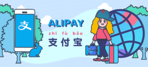 How to register Alipay International account on overseas smartphones for Foreigners without Chinese bank account