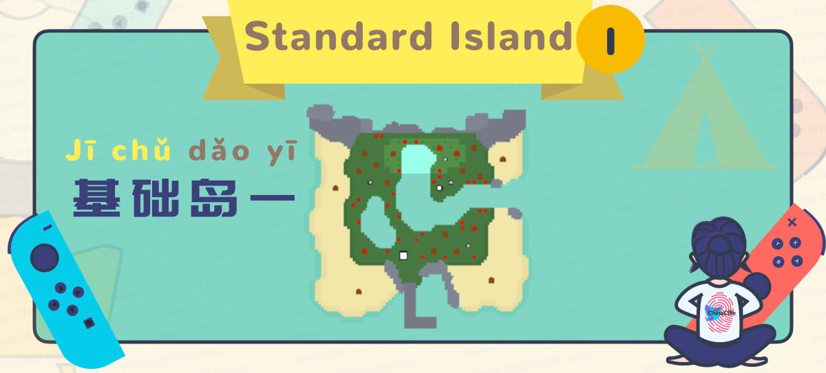 Basic or Standard Mystery Islands Types in Animal Crossing New Horizons 2020