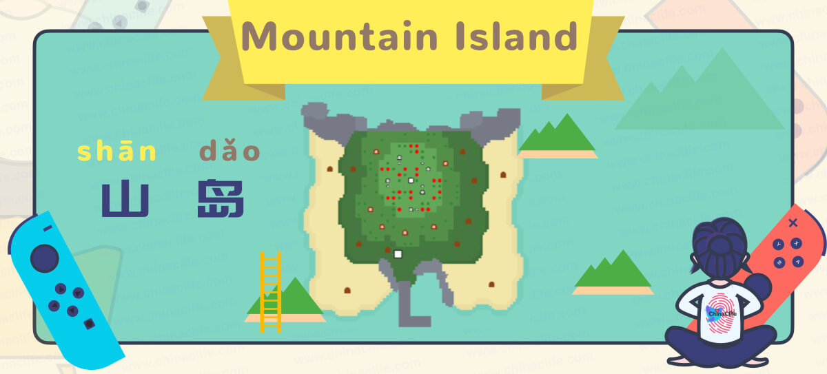 Common Mystery Islands Types in Animal Crossing New Horizons 2020
