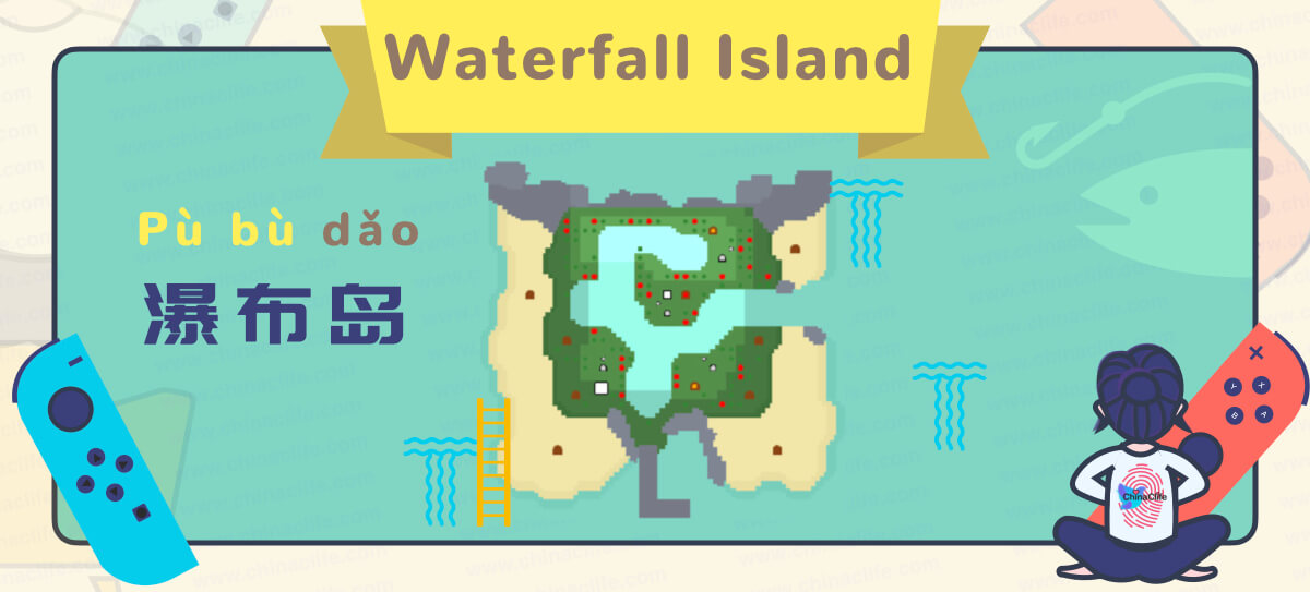 Slightly Rare Mystery Islands Types in Animal Crossing New Horizons 2020