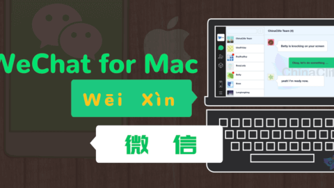 How to use WeChat for Mac and MacBook devices