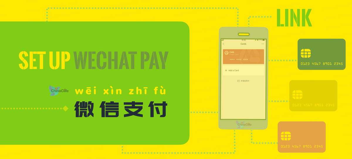 How to activate and set up WeChat Pay by adding international credit cards for international tourists