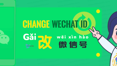 Change and update WeChat ID 2020