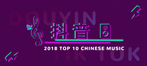 Douyin Offical 2018 Top 10 Most Popular Chinese TikTok Music