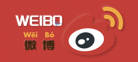 Register Sign up Weibo overseas with multi-platform methods and tutorials lists