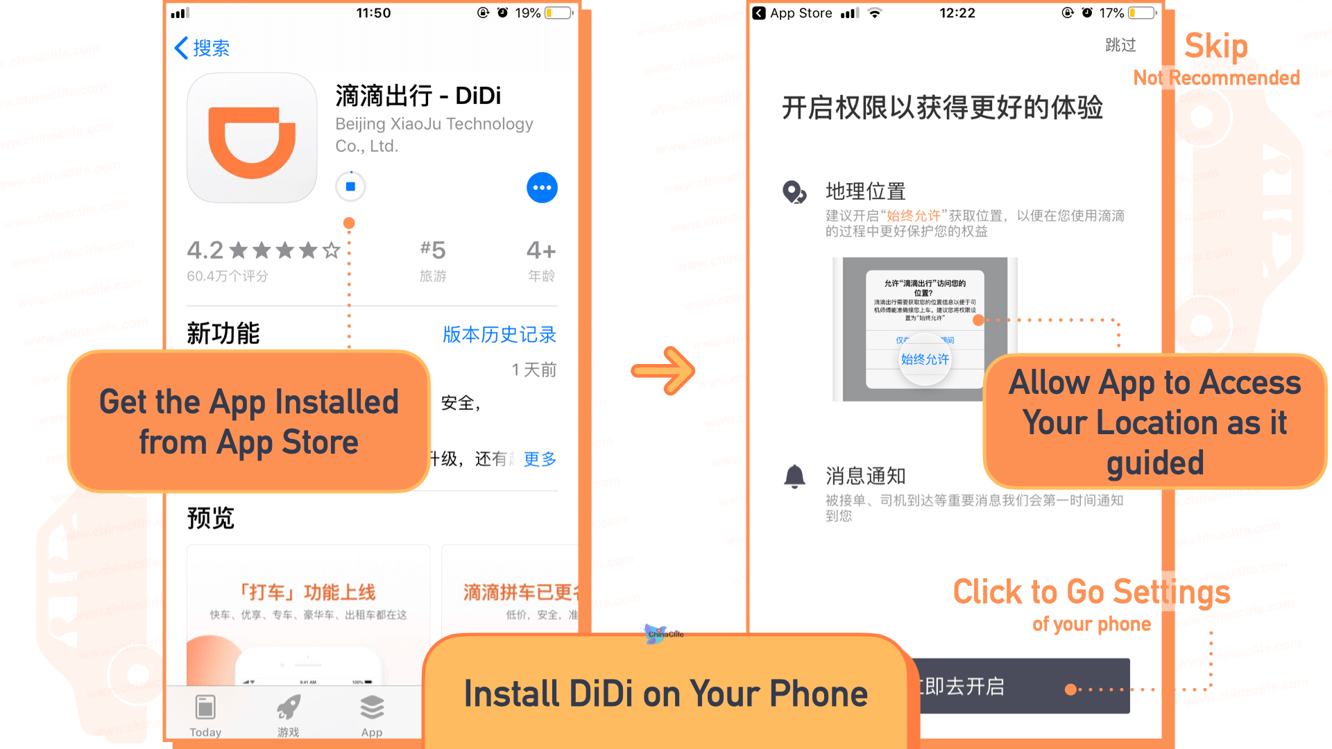 Install DiDi on Your Phone