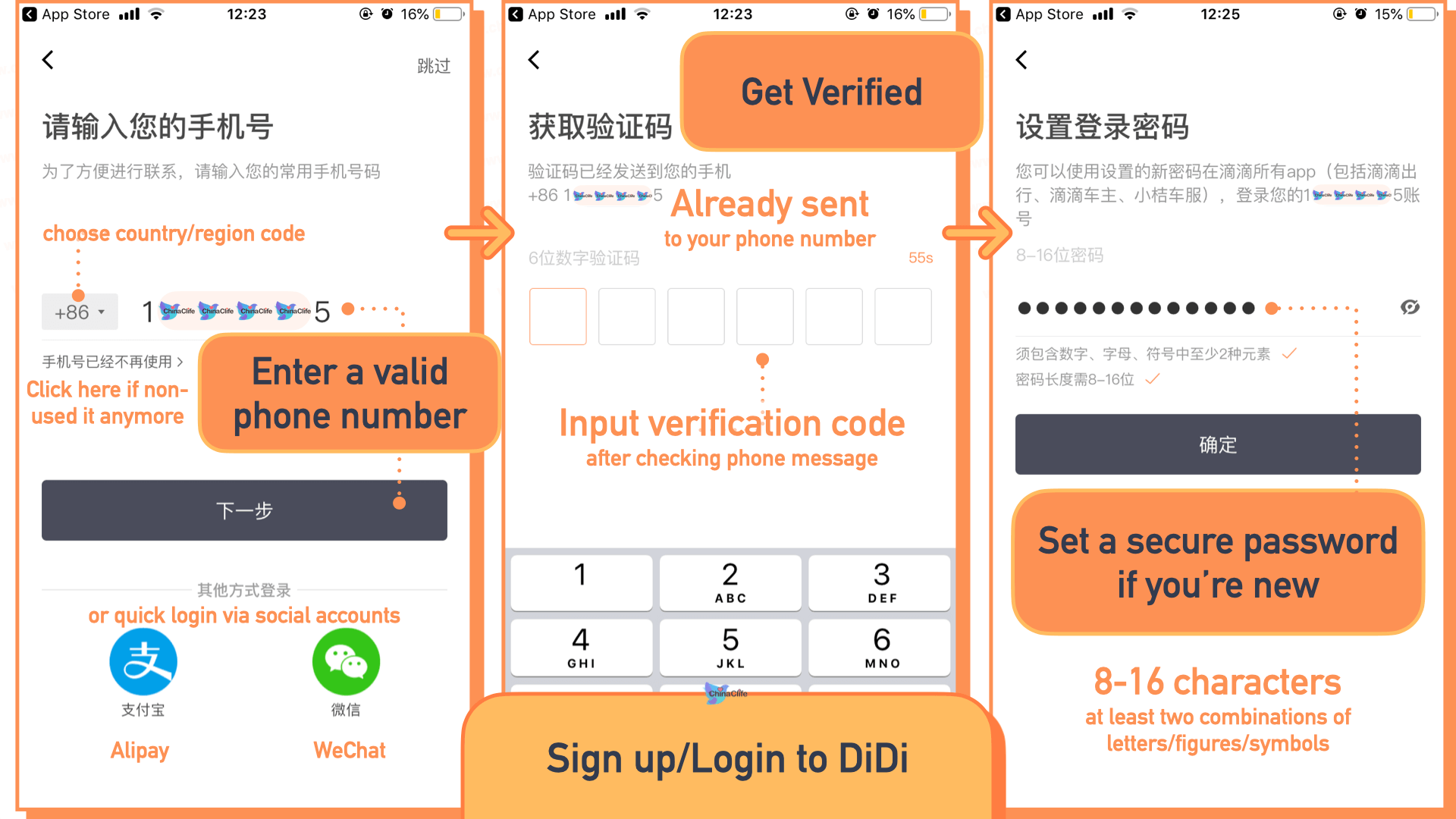 Sign up/Login to DiDi