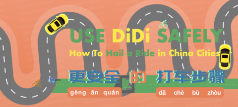 Learn how to use DiDi more safely to hail a ride in china cities.
